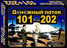 m101-202