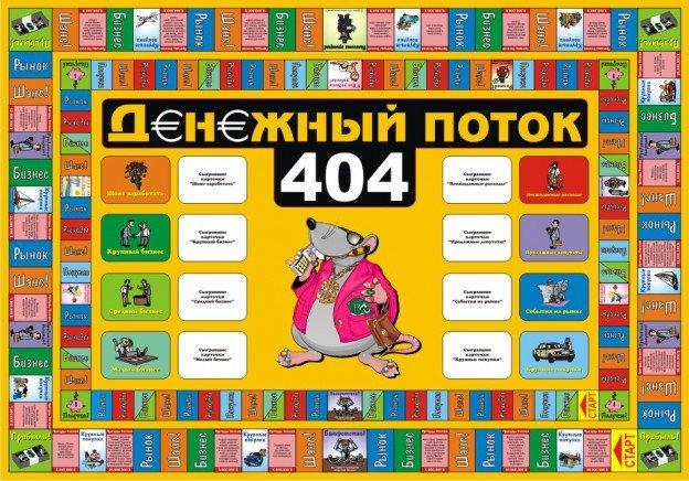 Поле Денежный поток 404