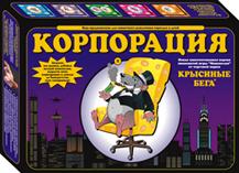 igra-korporatsia