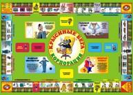 Игровое поле 10 с открытыми секторами